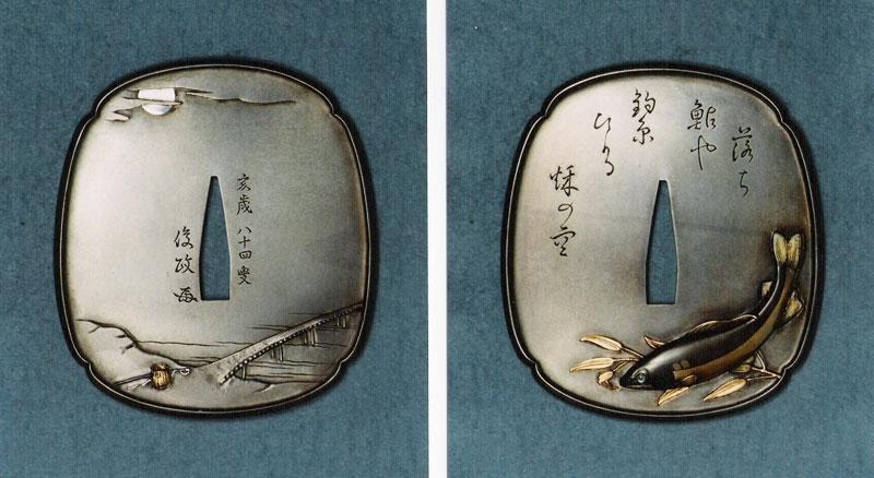 ToshimasafishTsubaweb.jpg