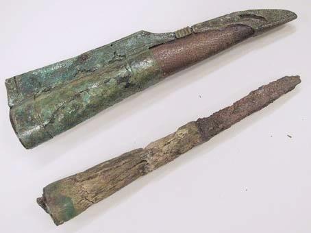 vikingknife1.jpg